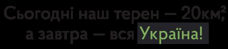 Гасло Гурб-01